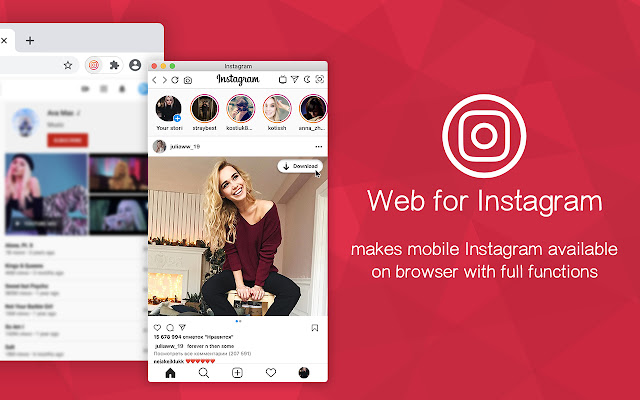 Best Chrome Extensions - Web for Instagram